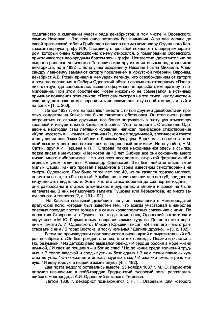 https://img-fotki.yandex.ru/get/910638/199368979.19e/0_26f249_fe4d7aea_XXXL.png