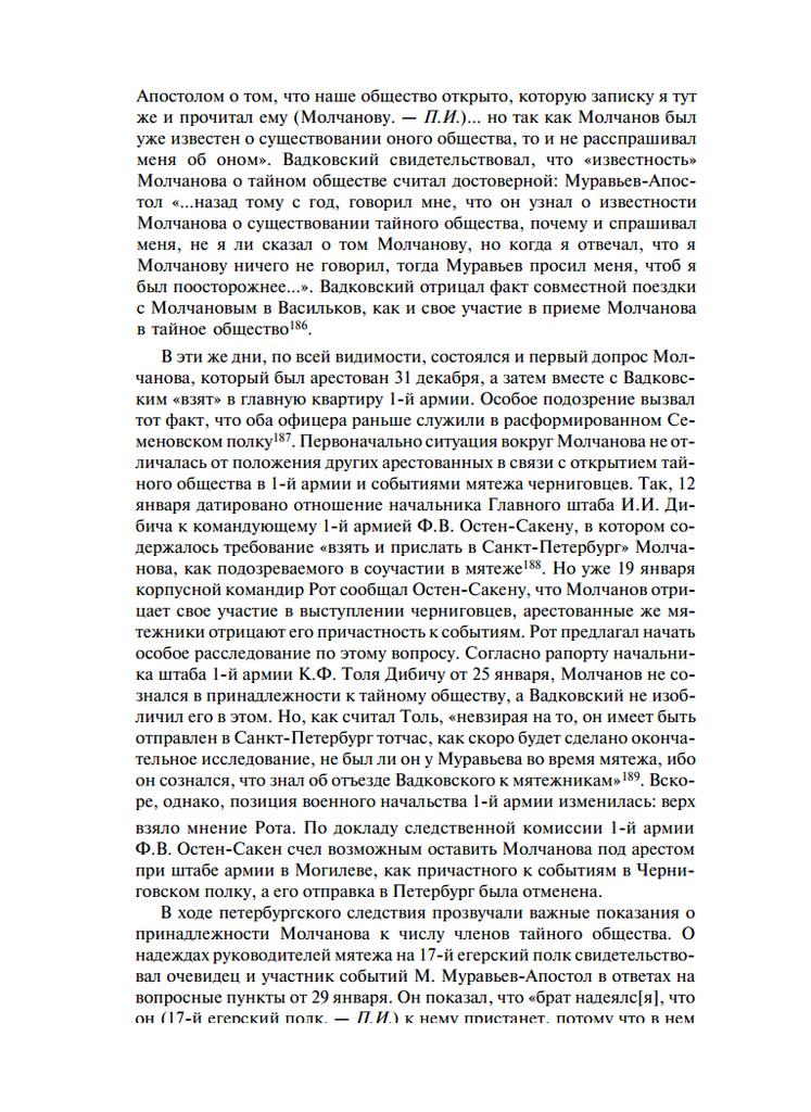 https://img-fotki.yandex.ru/get/910638/199368979.1a7/0_26f5f7_dbf7ff07_XXL.png