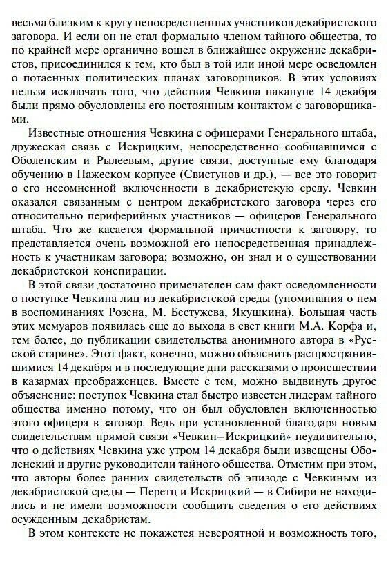 https://img-fotki.yandex.ru/get/910638/199368979.1aa/0_26f6af_a70a9f9e_XXL.jpg