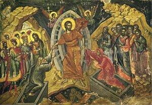 «Христос преобразил смерть в сон» Слово на Воскресение Господне