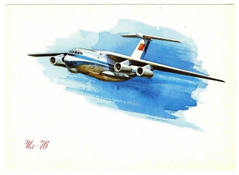 Советские открытки с самолетами