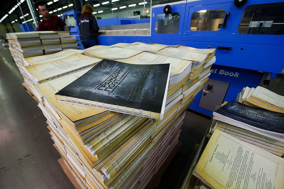 книги образование познавательно производство Россия
