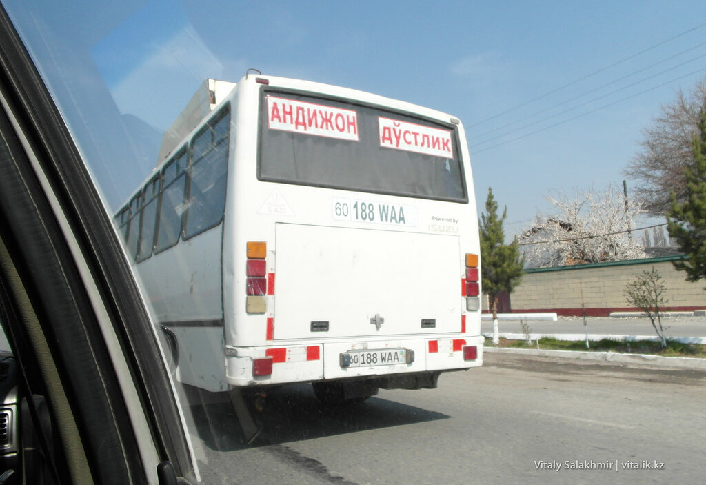 Автобус от границы до Андижана