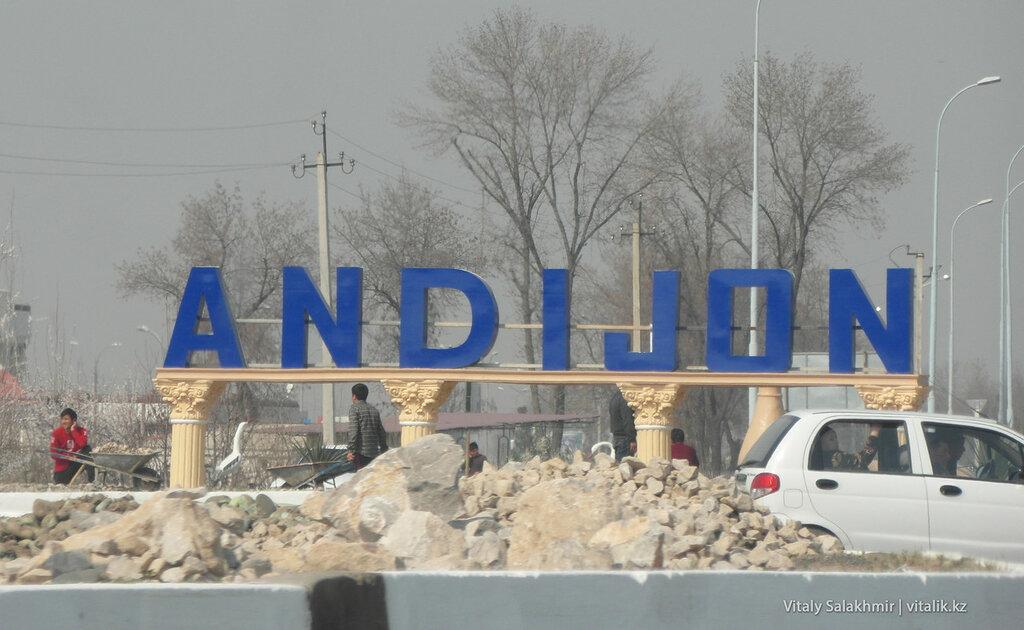 Город Андижан, Узбекистан