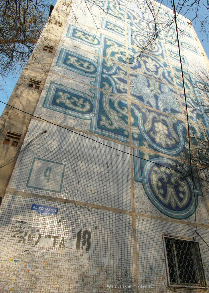 Фреска на доме, Ташкент, Узбекистан
