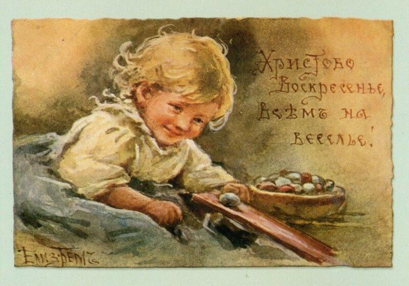 1455839691-pashalnaya-hristovo-voskresene-vsem-na-vesele.jpg