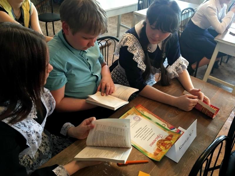 Две команды МОУ Шилкинской СОШ №51 приняли участие в городском интеллектуальном конкурсе «Логикум»