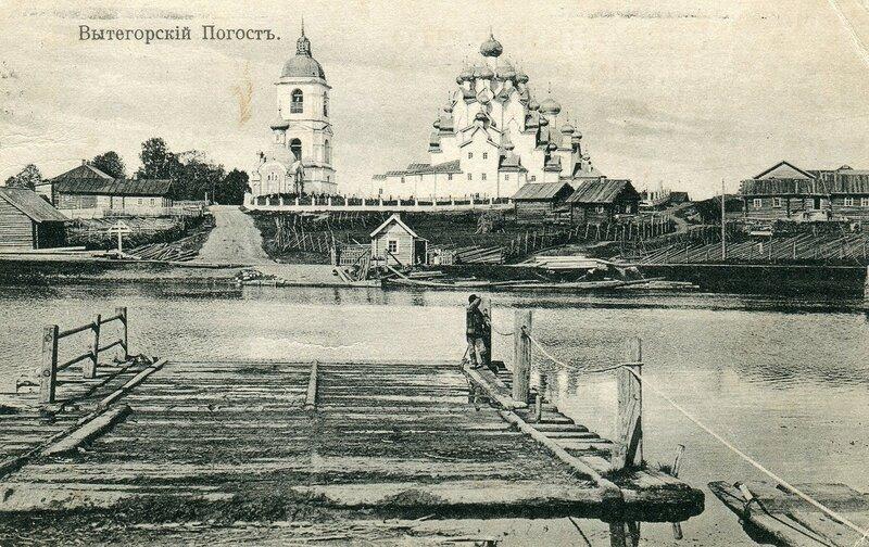 1900е Вытегорский погост, нач.ХХ в.3.jpg