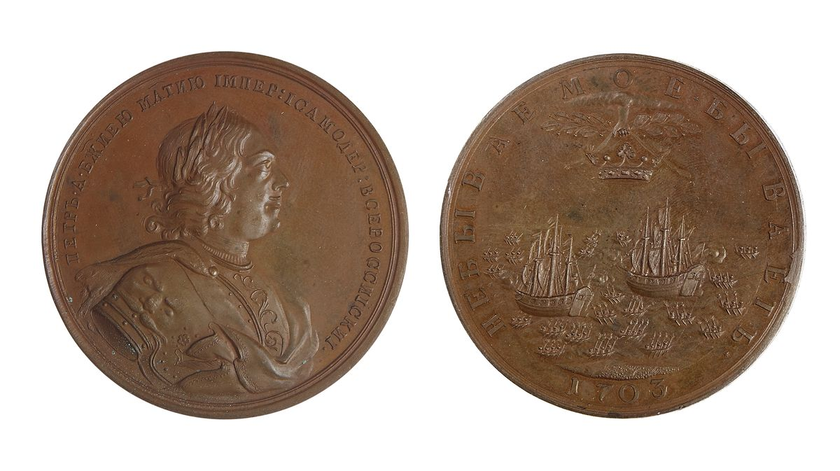 Наградная медаль «За взятие двух шведских кораблей в устье реки Невы. 6 мая 1703 г.»