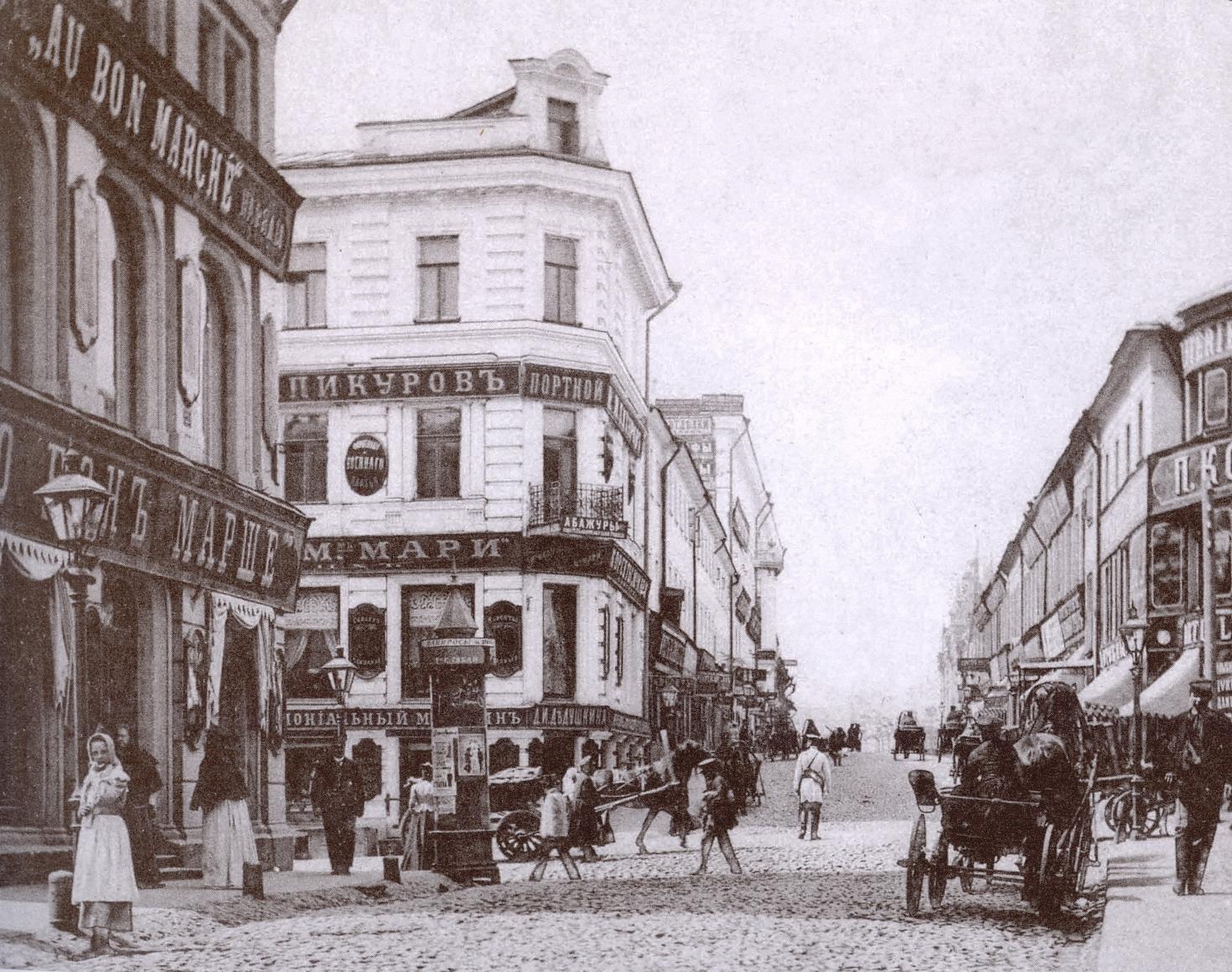 Камергерский переулок. 1902