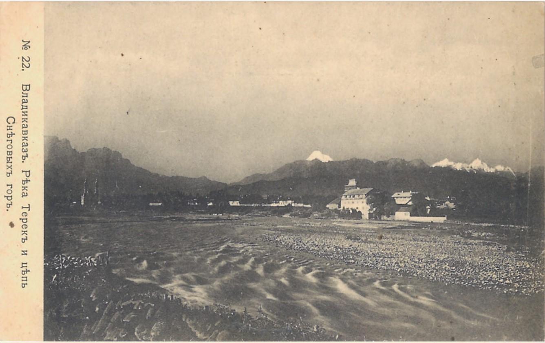 Река Терек и цепь Снеговых гор