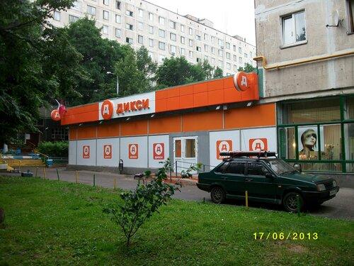 комбат клопов адреса метро дикси в москве доставка Почему-то