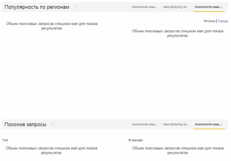 http://img-fotki.yandex.ru/get/9107/101597569.0/0_ce413_b6006557_XL.png