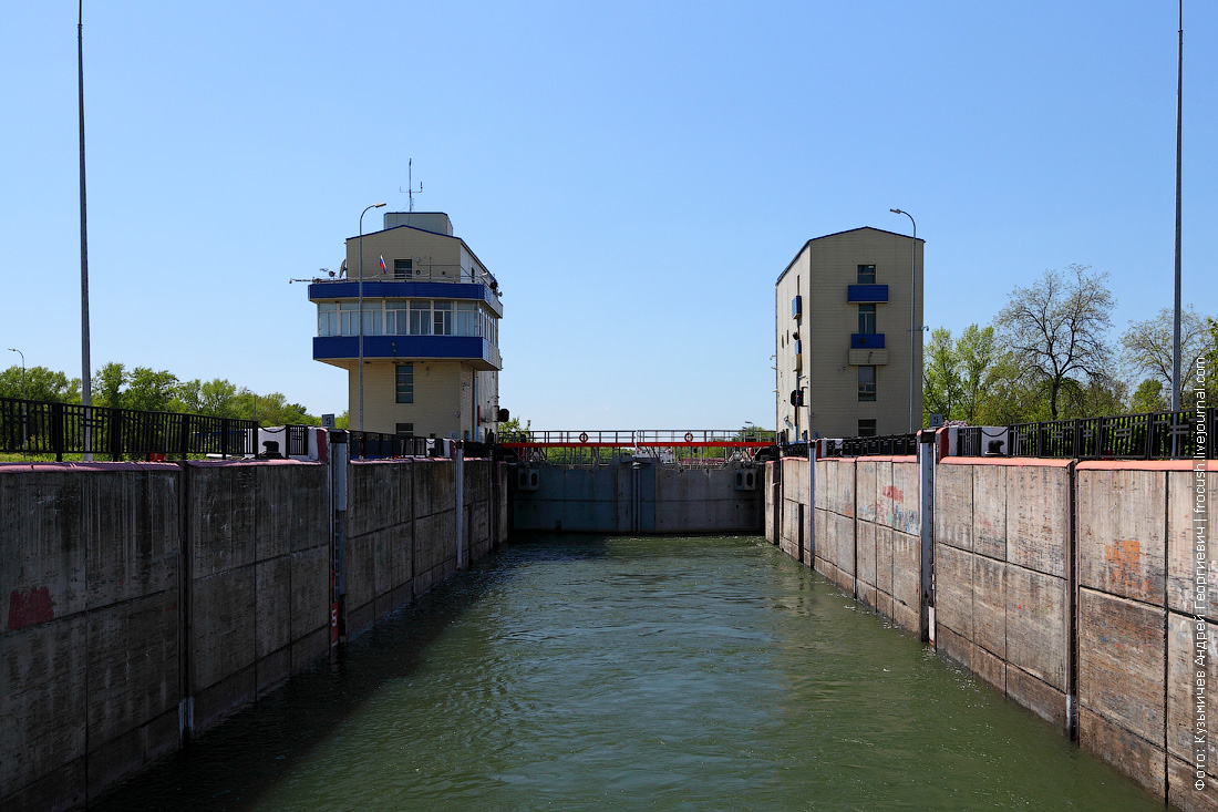 Константиновский гидроузел