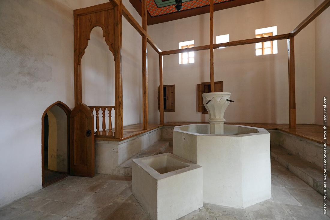 Бахчисарай Ханский дворец Женское отделение бани Сары-Гюзель Комната отдыха