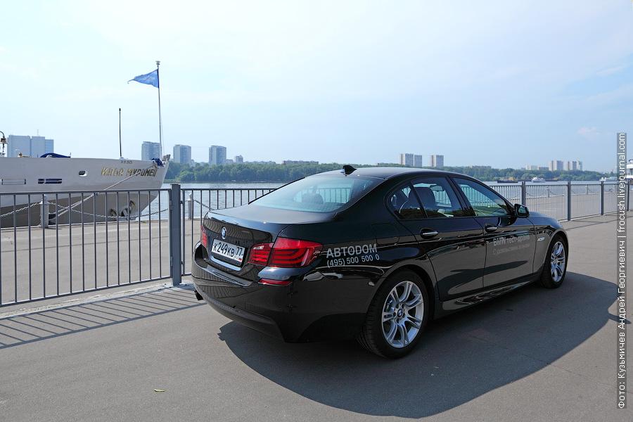 BMW 520i в СРП