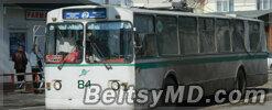 Тендер на закупку 23 низкопольных троллейбусов для Бельц