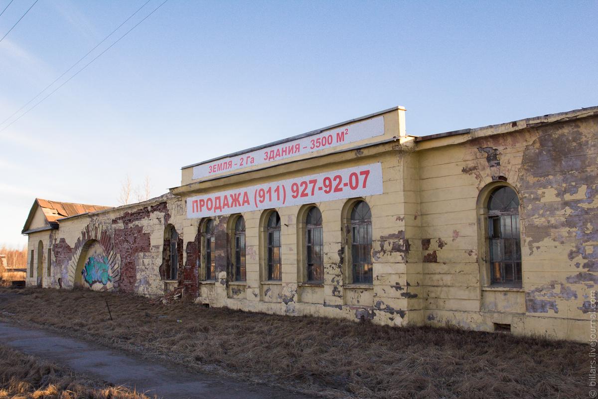 Почтовая станция Померанье. alexbelykh.ru