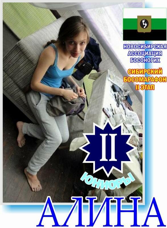 http://img-fotki.yandex.ru/get/9107/13753201.1c/0_84110_9c703f26_XL.jpg