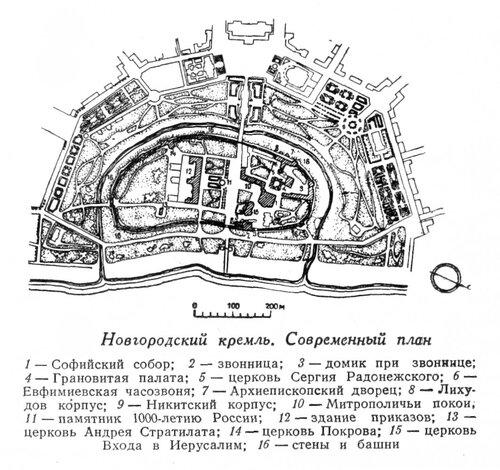 Новгород кремль, план