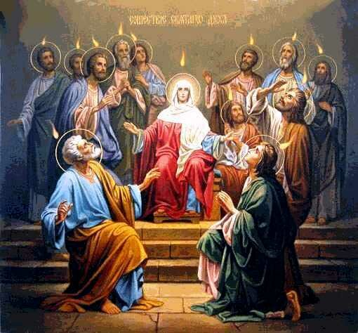 Крещенских молитва