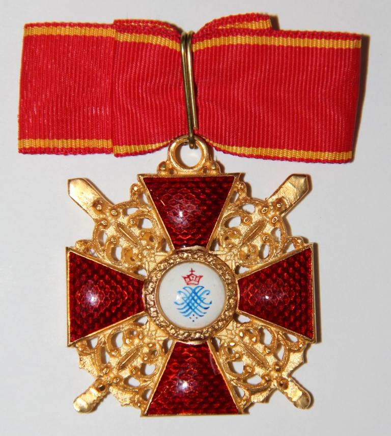 Крест орд.Св.Анны 1 ст.(с мечами) Реверс