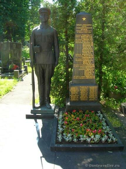 Братская могила на Донском кладбище в Москве