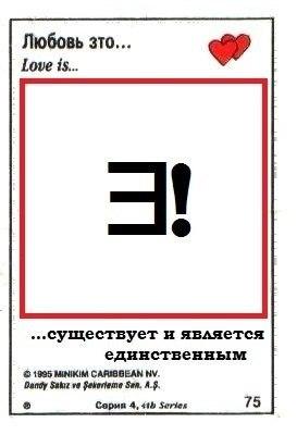 http://img-fotki.yandex.ru/get/9107/252394055.2/0_e581a_6ecbaa01_orig.jpg
