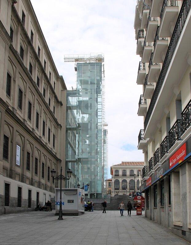 Мадрид. Центра искусств королевы Софии (Museo Nacional Centro de Arte Reina Sofía)