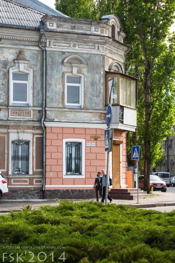 Mukolaiv_900_21.JPG