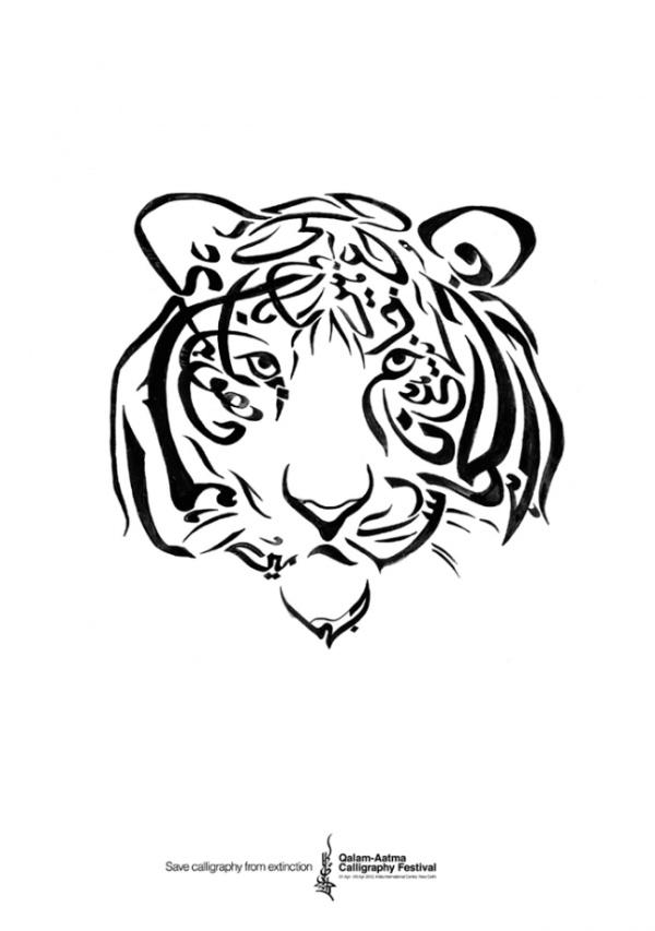 Каннские львы / Cannes Lions International Advertising Festival 2013. Номинация Design Lions