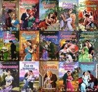 Библиотека современного любовного романа (2134 книги)