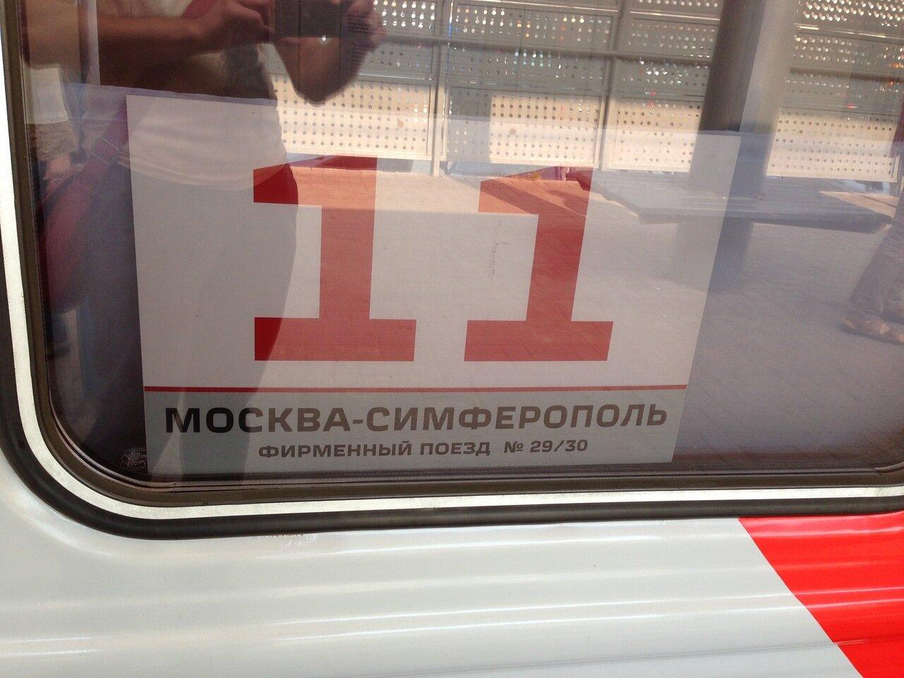 Автобусы москва курске расписание в харькове