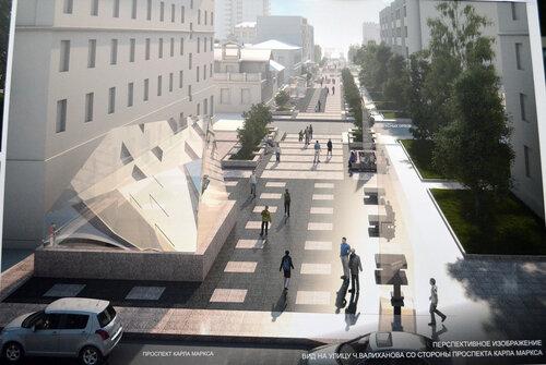 проект улицы Валиханова