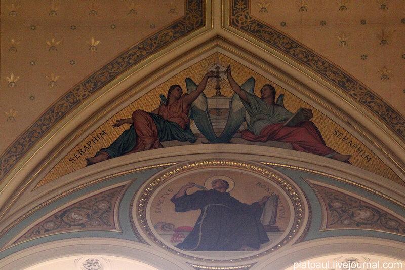 церковь Сент Трините