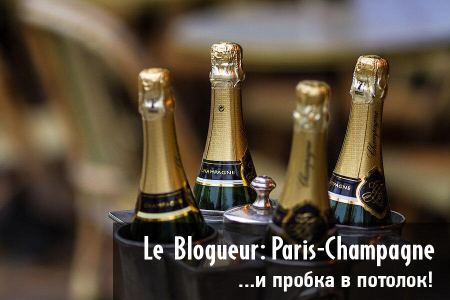 Сосет и пьет шампанское 29 фотография
