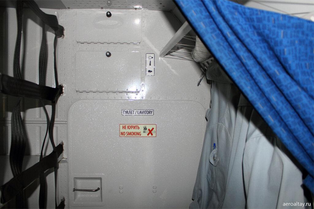 Туалет в L-410