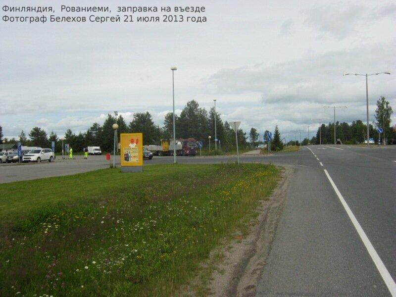 Финляндия, Рованиеми