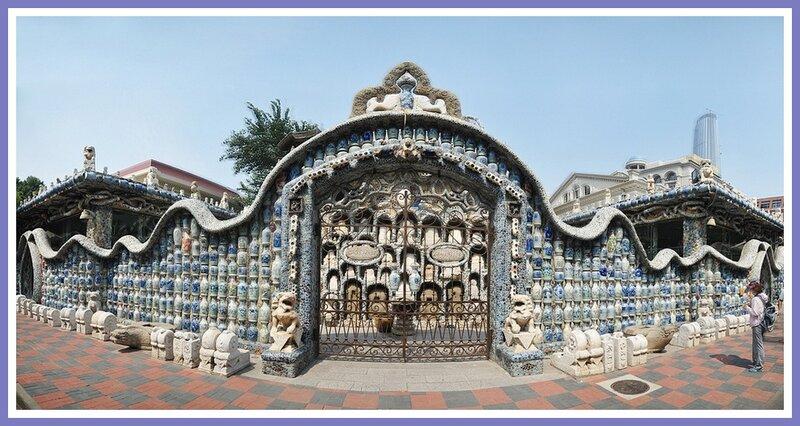 28.Фарфоровый дворец в Тяньцзине.jpg