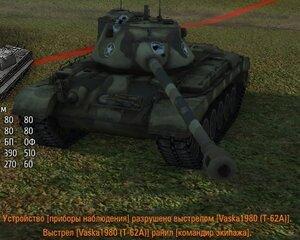 http://img-fotki.yandex.ru/get/9107/61079817.0/0_b34f8_ce9069f5_M.jpg
