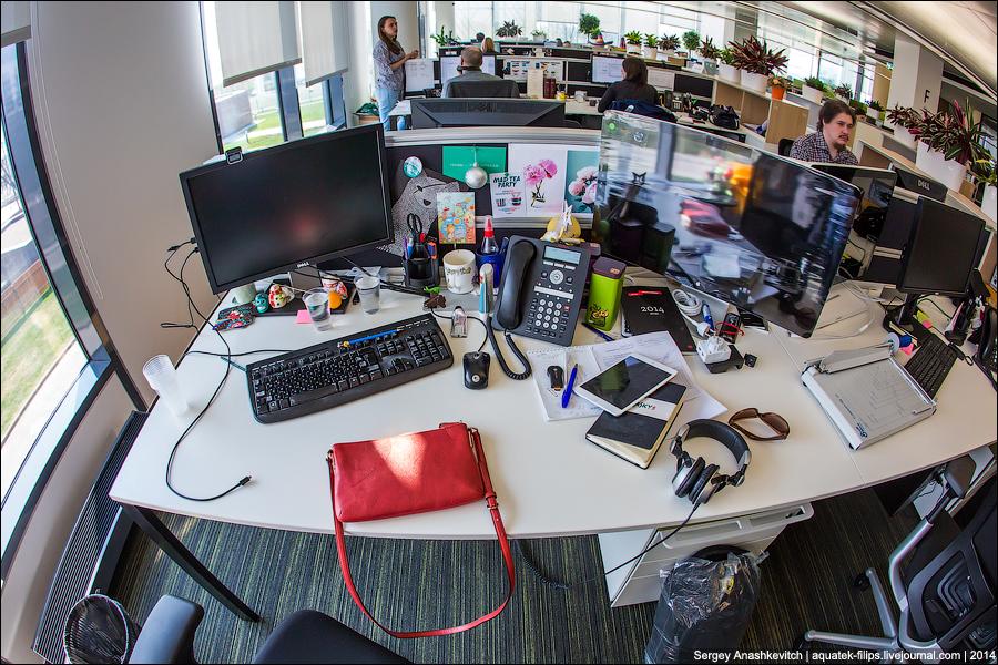 Офис Kaspersky Lab