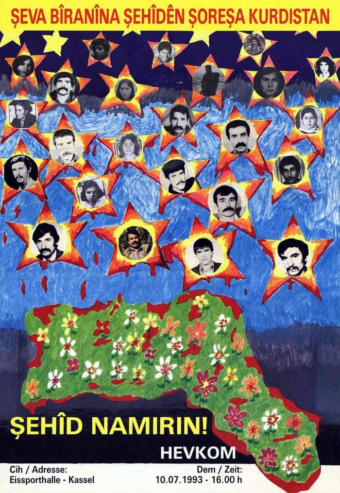 Погибшие герои Курдистана