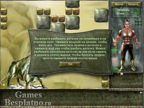 Ветвистик 2: Возвращение в волшебный сад