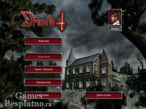 Dracula 4. The Shadow of the Dragon / Дракула 4. Тень Дракона