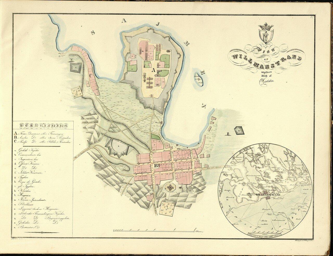 Вильманстранд. 1838