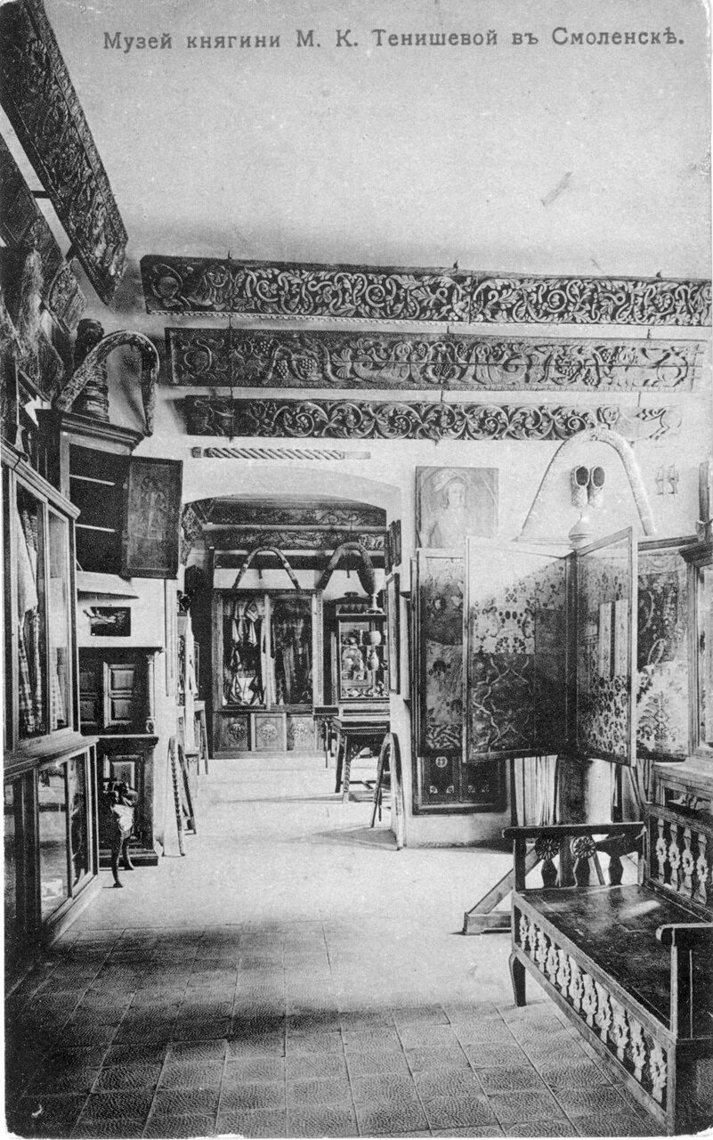 Музей княгини Тенишевой