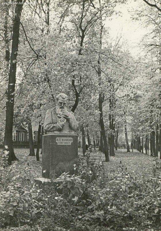 Памятник Кулибину