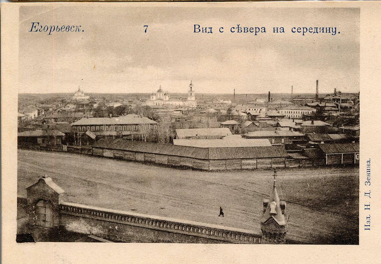 Вид с севера на середину