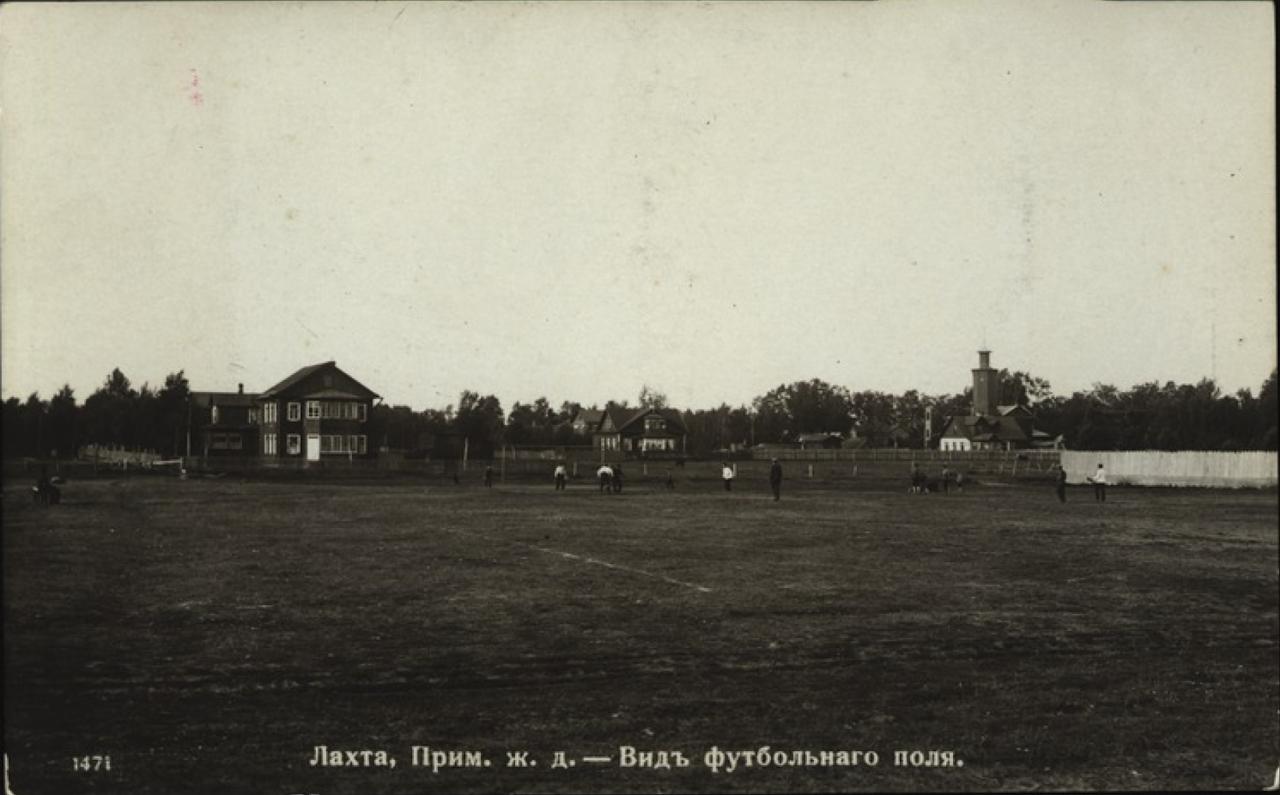 Вид футбольного поля