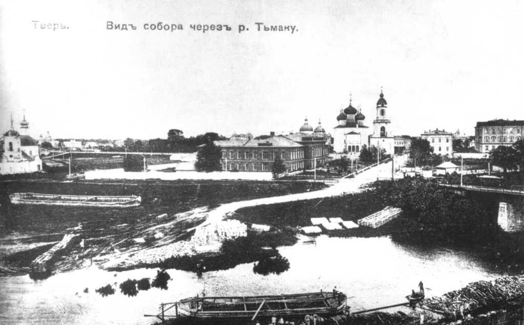 Вид собора через реку